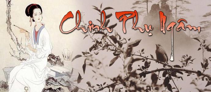 phan tich bai tho tinh canh le loi cua nguoi chinh phu lop 10 1 - Top 10 bài văn mẫu Phân tích bài thơ Tình cảnh lẻ loi của người chinh phụ lớp 10 chọn lọc